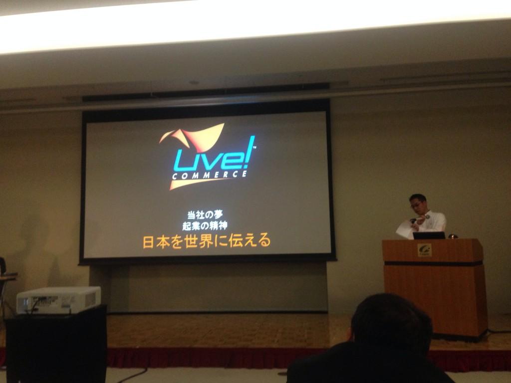 日本を世界に伝える、当社の企業理念
