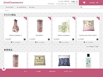 Live Commerce テーマ23
