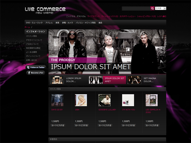 Live Commerce テーマ10