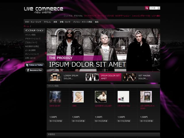 Live Commerce テーマ10