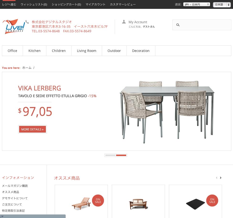 Live Commerce テーマ19