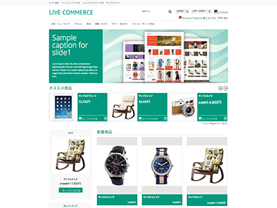 Live Commerce テーマ30