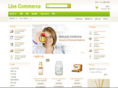 Live Commerce テーマ33
