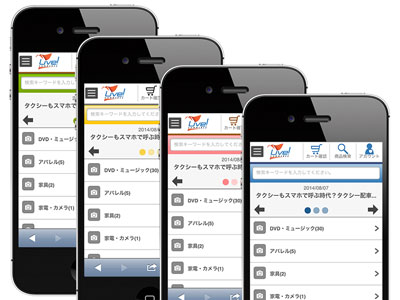 Live Commerce テーマ34<スマートフォン専用>