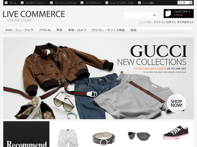 Live Commerce テーマ12