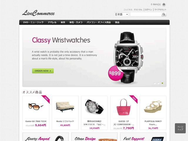 Live Commerce テーマ5