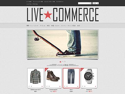 Live Commerce テーマ27