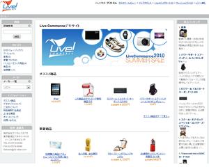 Live Commerce テーマ18