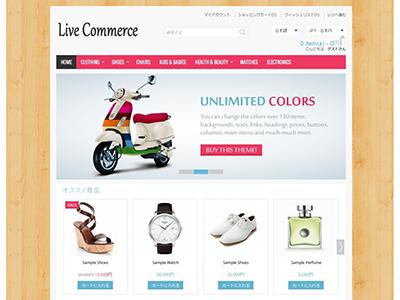 Live Commerce テーマ29