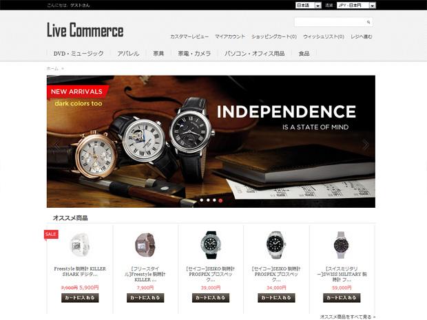 Live Commerce テーマ13