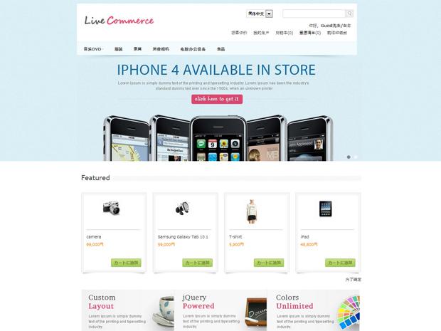 Live Commerce テーマ6