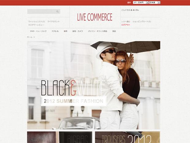 Live Commerce テーマ9
