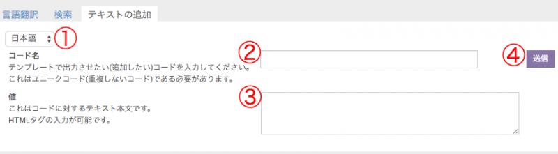 言語翻訳管理-10